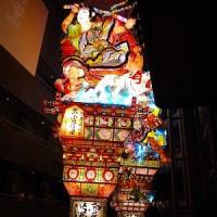 津軽への旅 その1