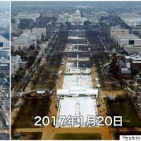 就任式の聴衆、「史上最大」は「代替的な事実」 米大統領側近 。 トランプ政権、米メディアに「あらゆる手段で反撃」