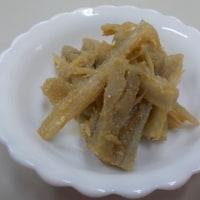 ごぼうレシピ