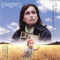 サラの鍵 (2010)