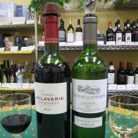 飲みごろを迎えたボルドーの赤ワインとさわやかな味わいの白ワインが試飲できますよ♪