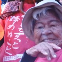 【沖縄・名護発】87歳のオバアが右翼に暴行? 県警が出頭を要請
