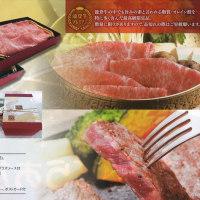 11月29日(イイニクの日)にいい肉を注文する!!