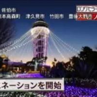 WBS ワールドビジネスサテライト:テレビ東京 2017/06/20(火)