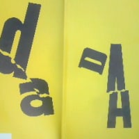 3月10日:ジャクソン・ポロック展@竹橋国立近代美術館、開館60周年