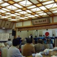 地域の老人クラブふれあい交流会と山藤