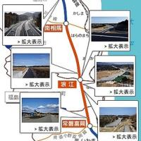 常磐道を走行して仙台へ