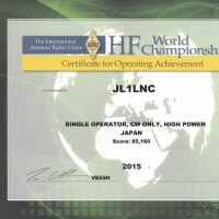 Certificate for Operating Achievement