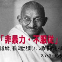 三鷹通信(191)三鷹市民大学・哲学コース(4)