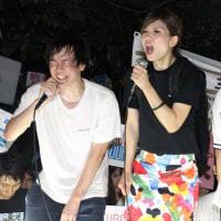 160402 忘れないことが真の闘いだ!「SEALDs 7.24国会前抗議行動 ほぼノーカット版 2:14:47」 感想5