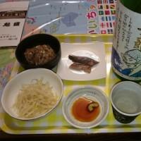 超辛口の与三郎