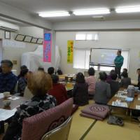 新年初教室・・・今年度第十回目、・・地域への出前お茶教室・・