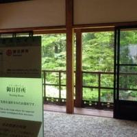 日光田母沢御用邸記念公園の詳細 6