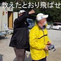 F3Aの真面目な練習会(スポーツマンだけど)
