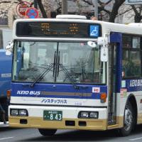 京王東 A40356