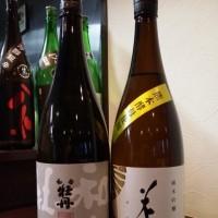 中国・四国・九州の日本酒 其の47