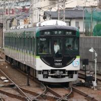 宇治線開業100周年記念ヘッドマーク掲出の京阪13000系を撮影