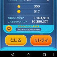 100万コイン