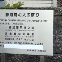 今年も溝口神社へ(4)