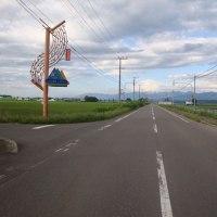 でっかいどー、北海道