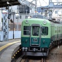京阪 黄檗(2012.3.24) 2617F 普通 宇治行き