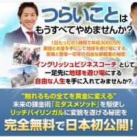 現金送付済み(10万円のお届け)