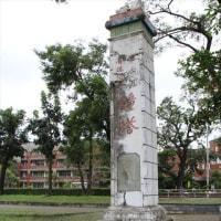 阿緱神社の社号碑