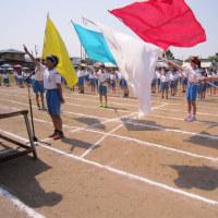平成29年度 船越小学校運動会