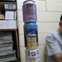 ギフトセット限定ヱビスビール「和の芳醇」