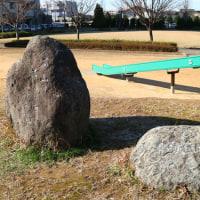 前田利常公の足跡を訪ねて ④奥の細道300年記念碑、常盤門