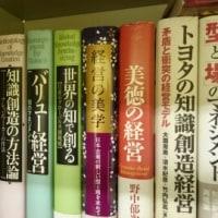 ( ˘•ω•˘ ;)ムズカシイ…   本は端っこに