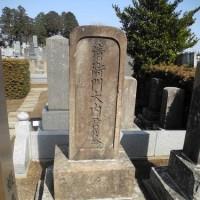 水戸のお墓(7)