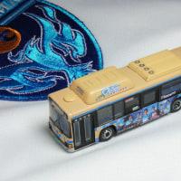 【横浜市営バス】横浜FCラッピングバス【完成!】
