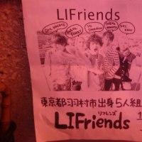 リフレンズ 10周年ライブ