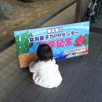 女川で収穫祭