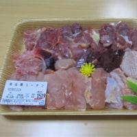 かしわの川中~淡海地鶏~名古屋コーチン!!