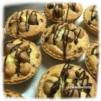 マカダミアナッツとチョコレートのタルト