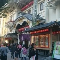 歌舞伎は芸術祭十月大歌舞伎で満員です