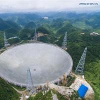 CHINA'S RECORD-BREAKING RADIO TELESCOPE世界最大の電子望遠鏡 中国で運用開始