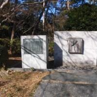 日本のテレビ技術発祥の地「浜松」