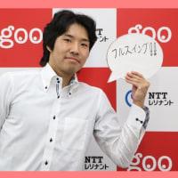 """【社員紹介企画Vol.21】NTTレゾナント""""心おどる仕事人""""を紹介します!"""