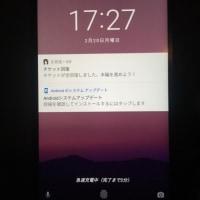 docomoのNexus5x android  7.1.1