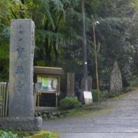 昭和時代の陸軍士官学校を卒業した方の生涯