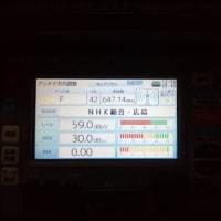 今日は、広島県福山市へ地デジ屋根裏受信、BSCSアンテナ工事におうかがいしました~(^^♪