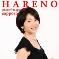 札幌 プロフィール写真撮影 データ1枚¥4000 2枚目¥1500