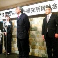 「竹浪比呂央ねぶた研究所賛助会総会」