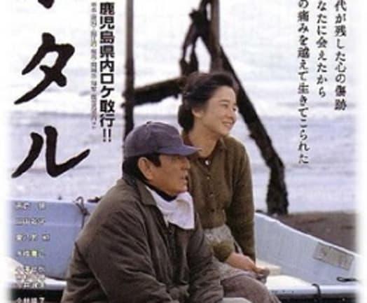 水橋貴己の画像 p1_21