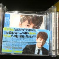 タワーレコード渋谷店 チャン・グンソクさん