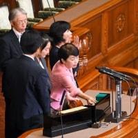 #打倒反日議員法案成立