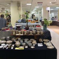 ~しまね陶窯展とふるさと伝統工芸品~しまね暮らしの工芸展